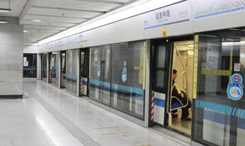 上海地铁8号线车站防水施工工程