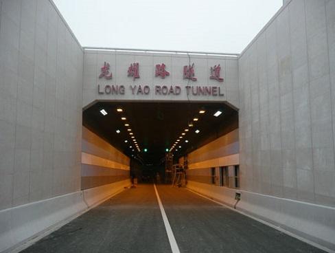 上海龙耀璐隧道防水工程