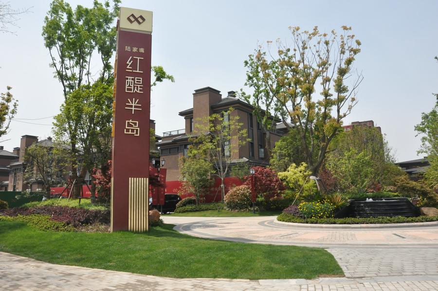 上海浦东新区江柳路889弄红醍半岛8号别墅地下室防潮防水工程