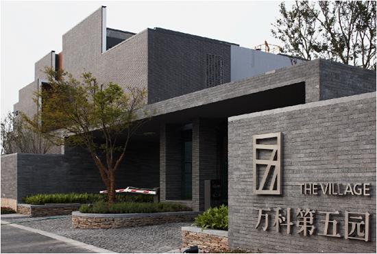 上海市万科蓝山别墅地下室防水防潮防霉施工