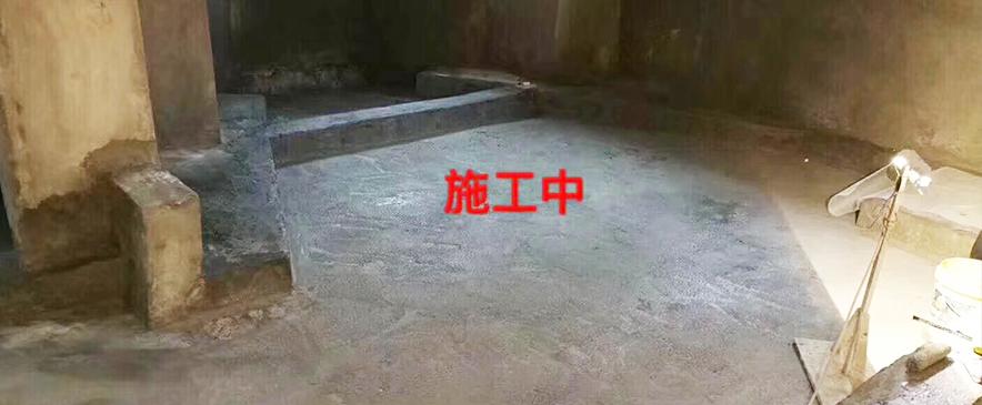 地下室防潮施工