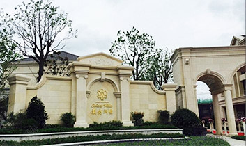 上海浦东新区东郊罗兰13号