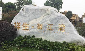 上海市杨浦区国权北路1188号祥生御江湾27号