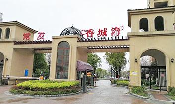昆山花桥香城湾别墅24-102