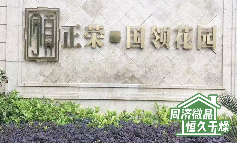 苏州正荣国领27-4号