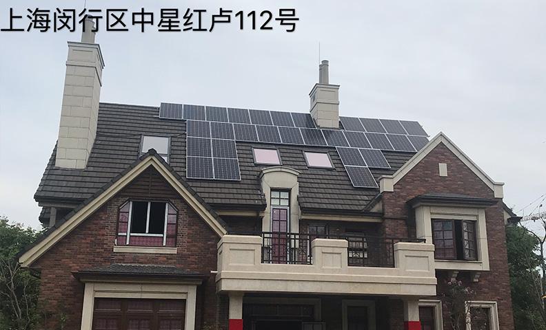 上海闵行区中星红庐112号