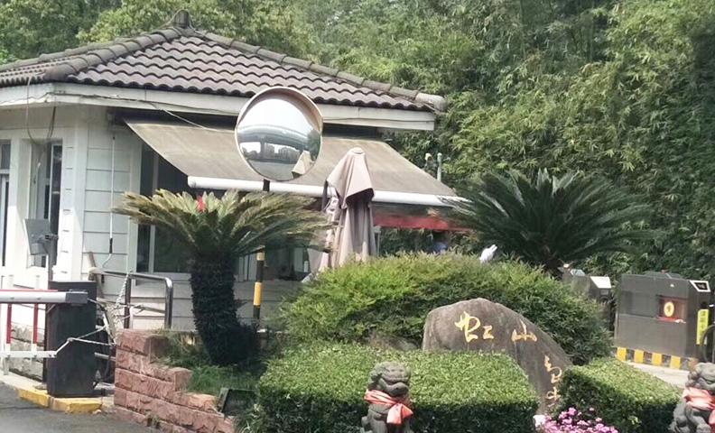 上海闵行区虹山半岛117号