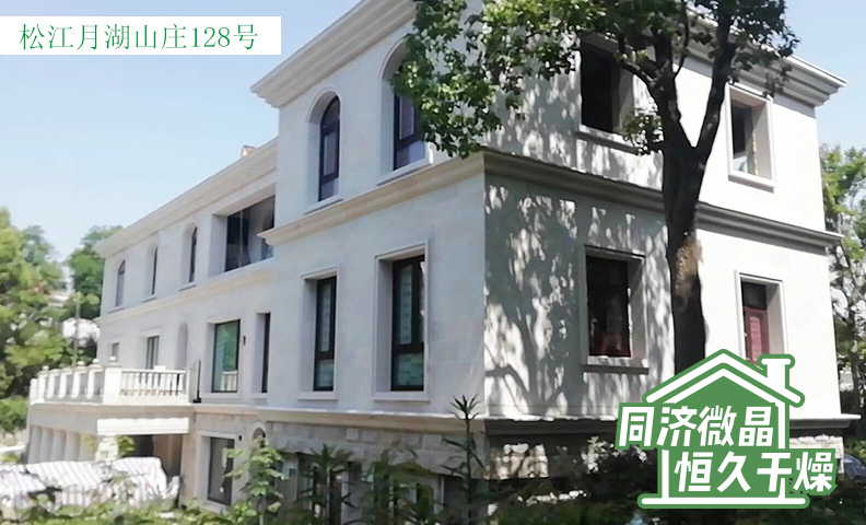 上海市案例展示